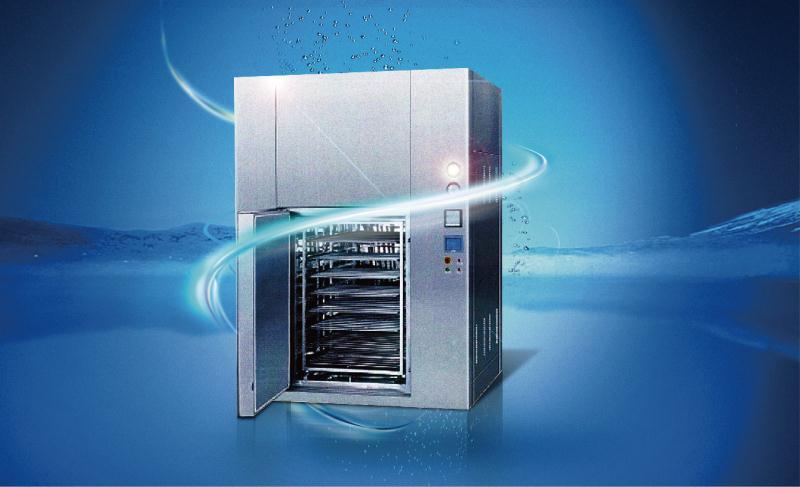 龙伍机械5L-ZK-J均质真空干燥机
