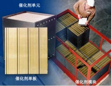 大唐南京平板式催化剂